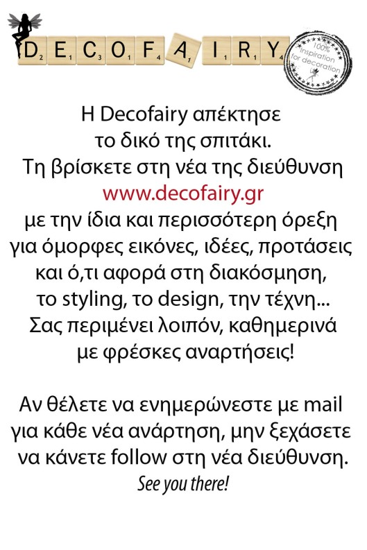 www.decofairy.gr