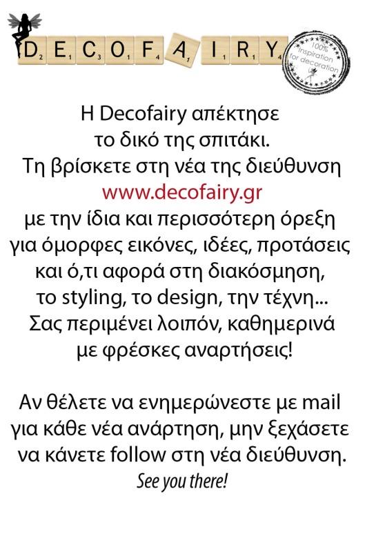 www.decofairy.gr